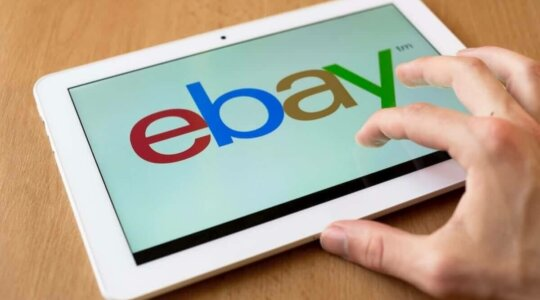 ebay seo tipps beispiel
